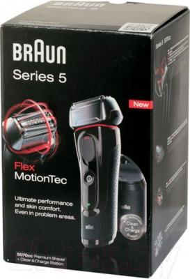 Электробритва Braun Series 5 5070cc - упаковка