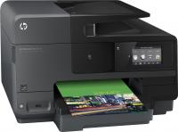 МФУ HP Officejet Pro 8620 e-All-in-One (A7F65A) -