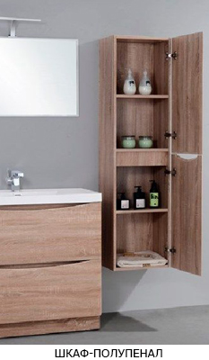 шкаф-полупенал в ванную