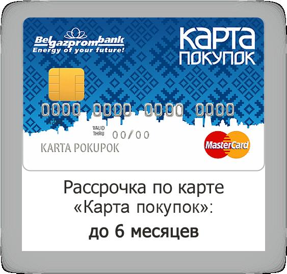 займы онлайн без паспорта на киви