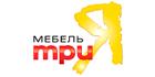 Раздвижные обеденные столы купить в Минске. Фото и цены интернет-магазинов в каталоге Tomas.by
